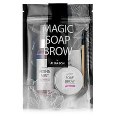 Набор для макияжа AlisaBon Magic Soap Brow, ягодный микс