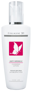 Лосьон для лица Medical Collagene 3D Anti Wrinkle Антивозрастной 250 мл
