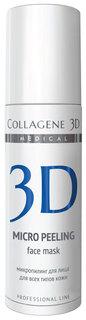 Пилинг для лица Medical Collagene 3D Easy Peel 30 мл
