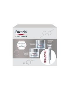 Набор Eucerin для антивозрастного ухода+глаза Hyaluron-Filler